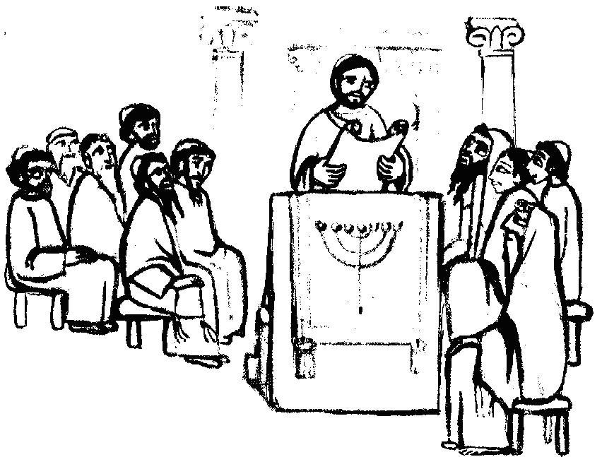 Adorazione Eucaristica di giovedì 28 gennaio 2021