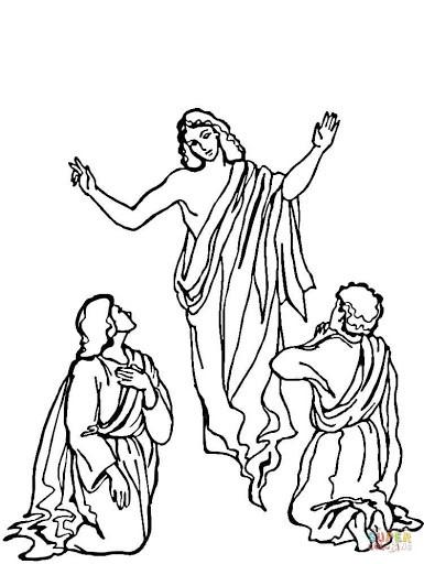 Adorazione Eucaristica di giovedì 13 maggio 2021